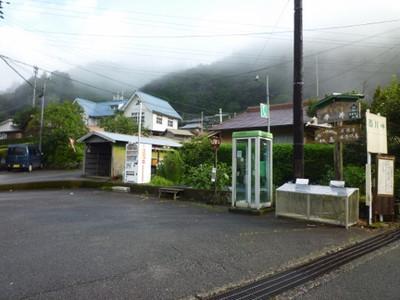 Wap01_kozagawa_hirai_a2_2012