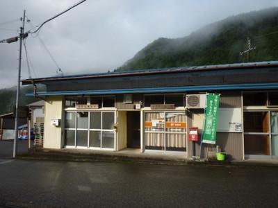 Wap01_kozagawa_hirai_a3_2012